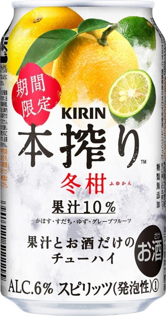 f:id:yukichansan:20161209202229j:plain