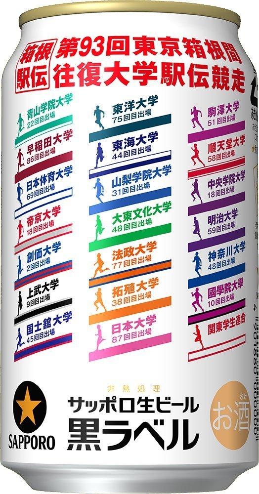 f:id:yukichansan:20161209204008j:plain