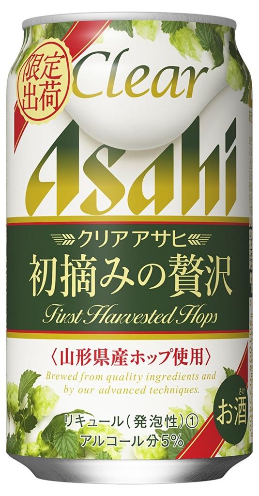 f:id:yukichansan:20161212160527j:plain
