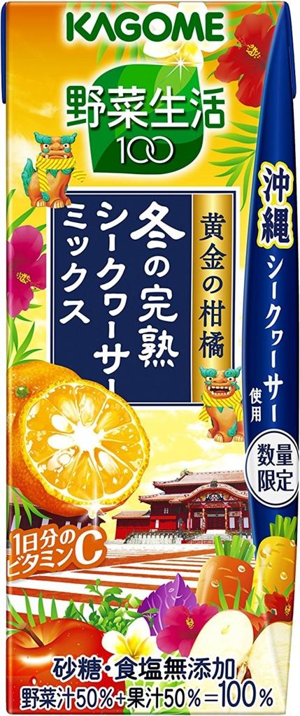 f:id:yukichansan:20161212161527j:plain