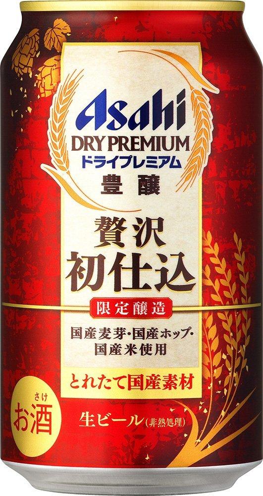f:id:yukichansan:20161214203248j:plain