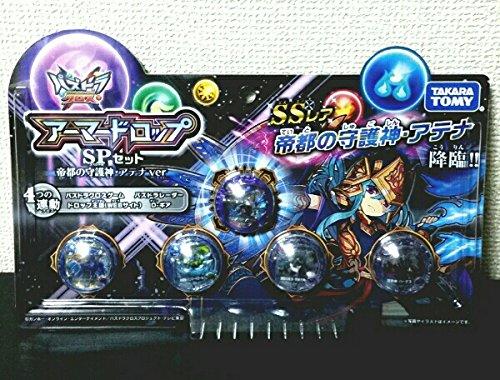 f:id:yukichansan:20161216154006j:plain