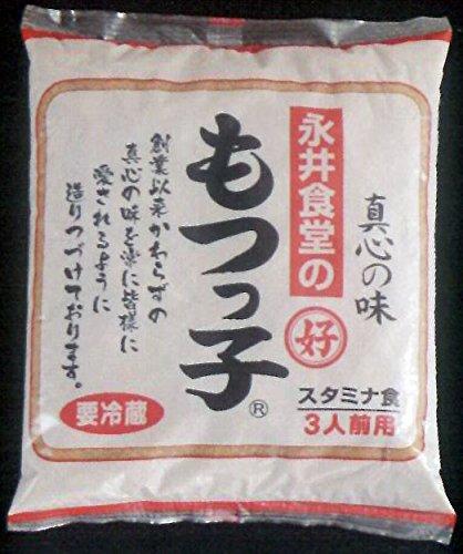 f:id:yukichansan:20161216162115j:plain