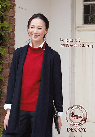 f:id:yukichansan:20161226190823j:plain