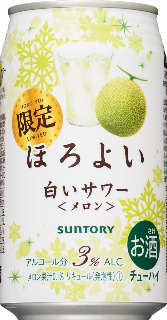 f:id:yukichansan:20170109134204j:plain