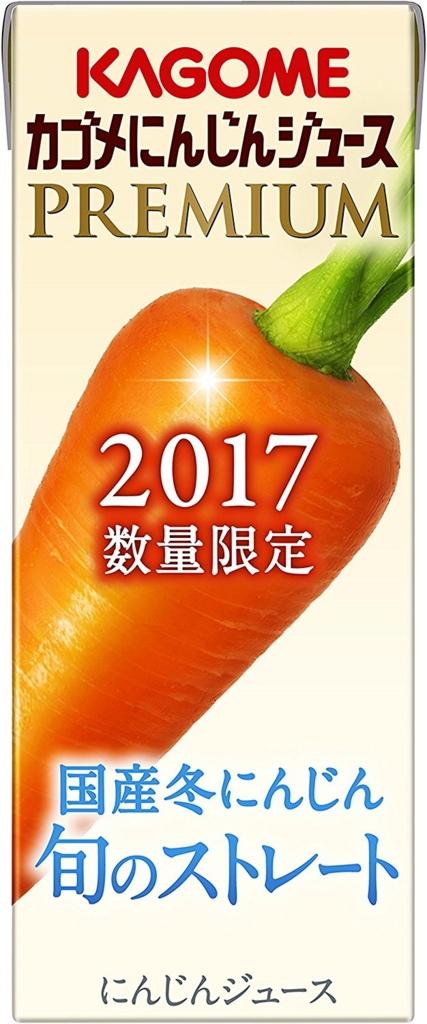 f:id:yukichansan:20170118202259j:plain
