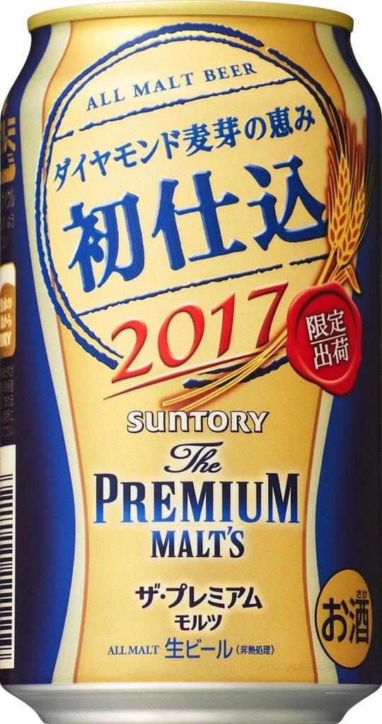 f:id:yukichansan:20170125173240j:plain