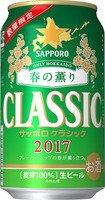 f:id:yukichansan:20170217170420j:plain