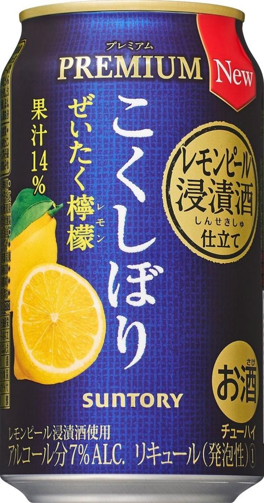f:id:yukichansan:20170217172836j:plain