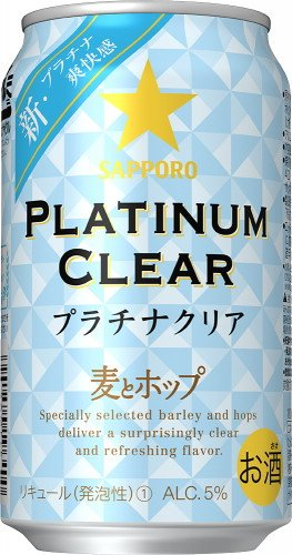 f:id:yukichansan:20170407195527j:plain