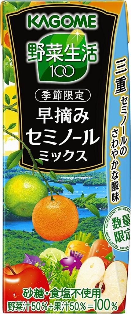 f:id:yukichansan:20170415164648j:plain