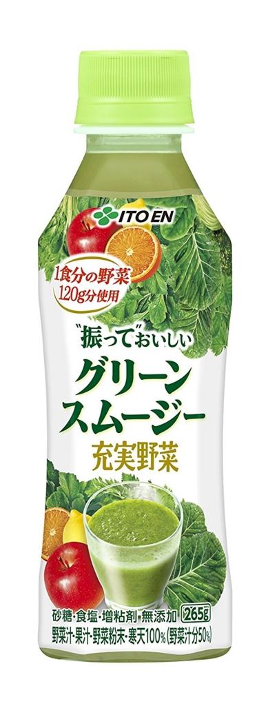 f:id:yukichansan:20170415165629j:plain
