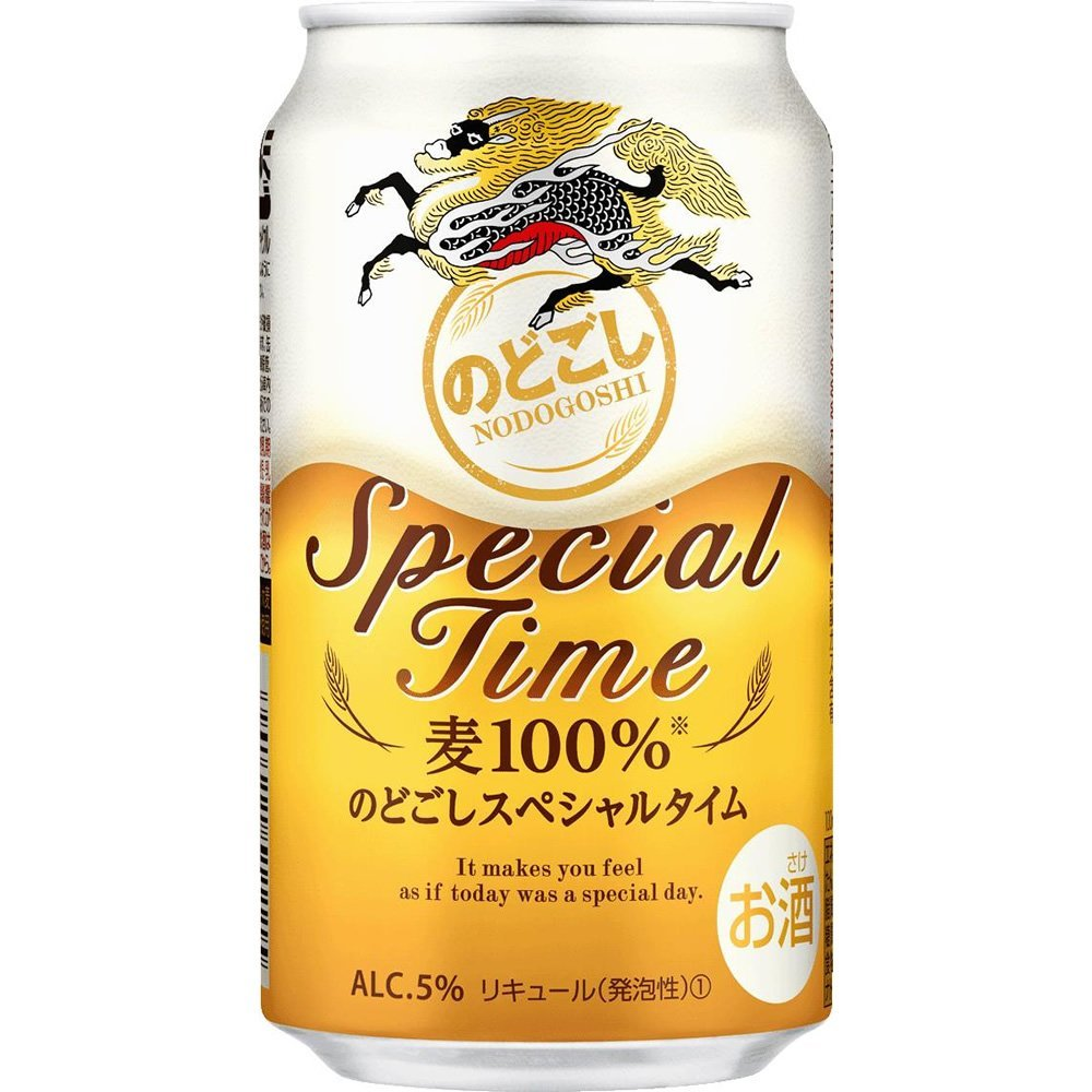 f:id:yukichansan:20170501193613j:plain