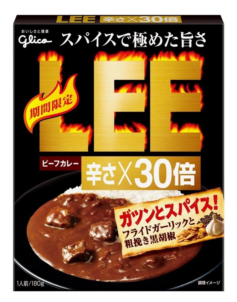 f:id:yukichansan:20170610183627j:plain