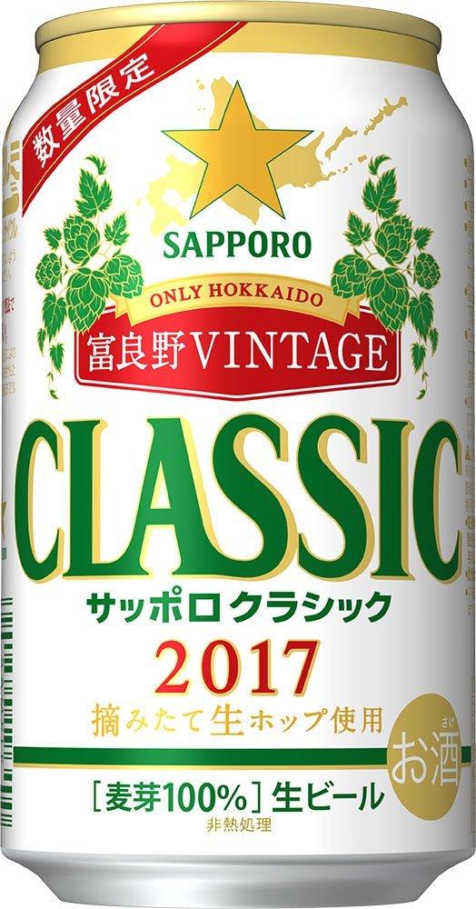 f:id:yukichansan:20171018202052j:plain