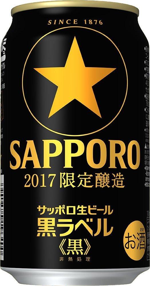 f:id:yukichansan:20171021184723j:plain