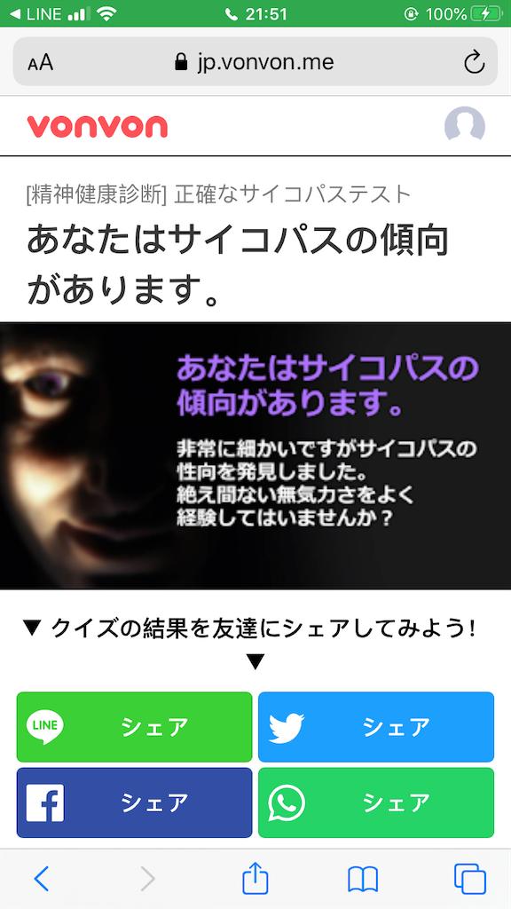 f:id:yukichax:20200508055802p:image