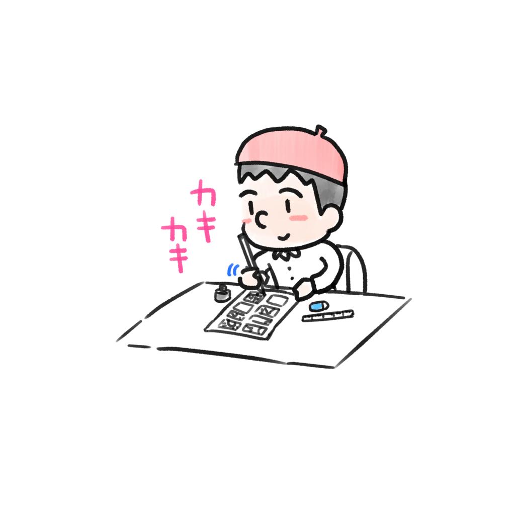 f:id:yukichi-liberal:20170207194549j:plain