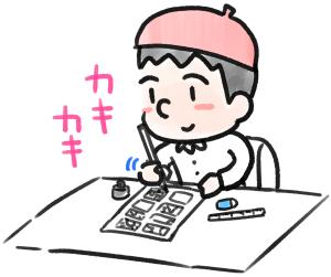 f:id:yukichi-liberal:20170207194632j:plain