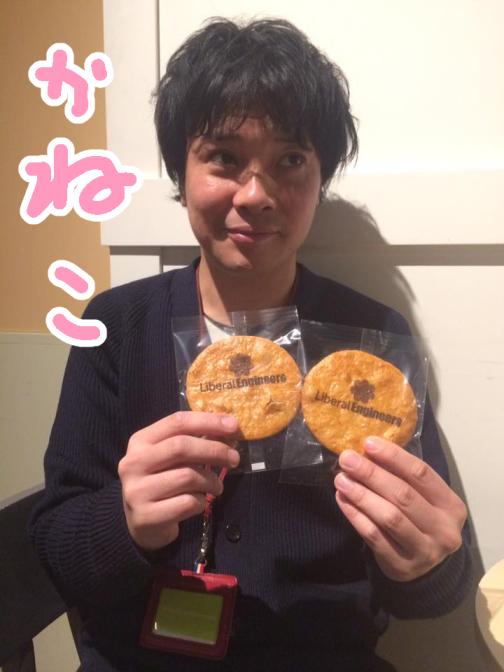 f:id:yukichi-liberal:20170210120101j:plain
