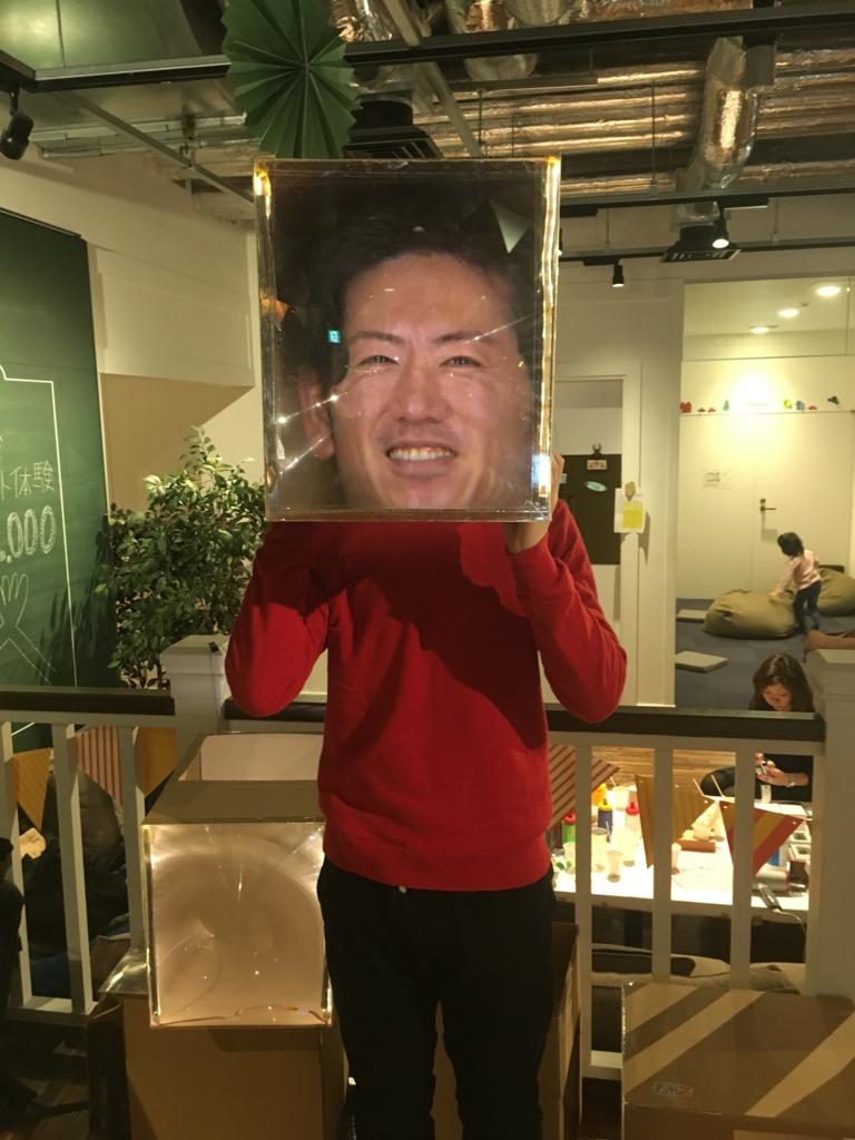 f:id:yukichi-liberal:20170214120555j:plain