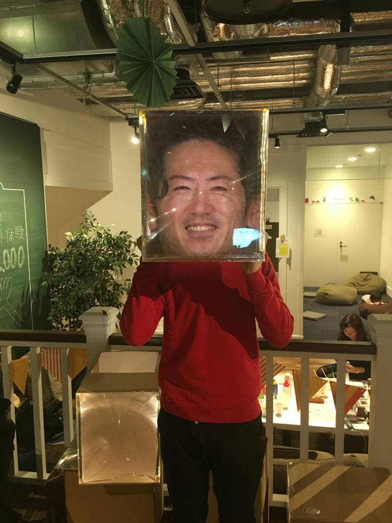 f:id:yukichi-liberal:20170221142746j:plain