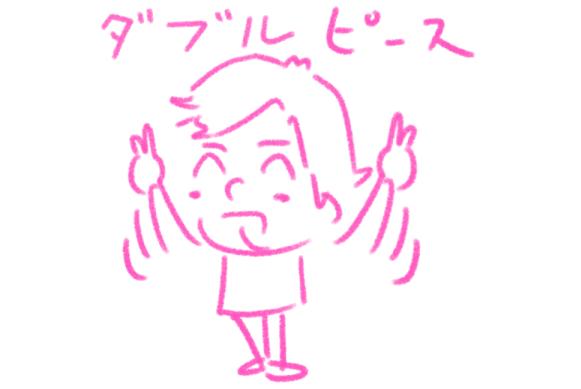 f:id:yukichi-liberal:20170225164807j:plain