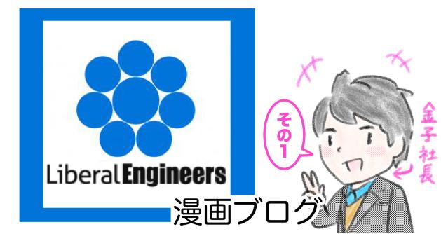 f:id:yukichi-liberal:20170307150539j:plain