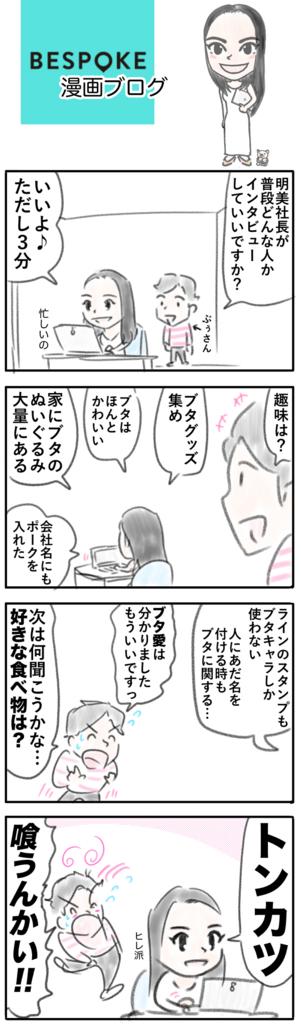 f:id:yukichi-liberal:20170307150939j:plain
