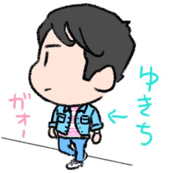 f:id:yukichi-liberal:20170325131256j:plain