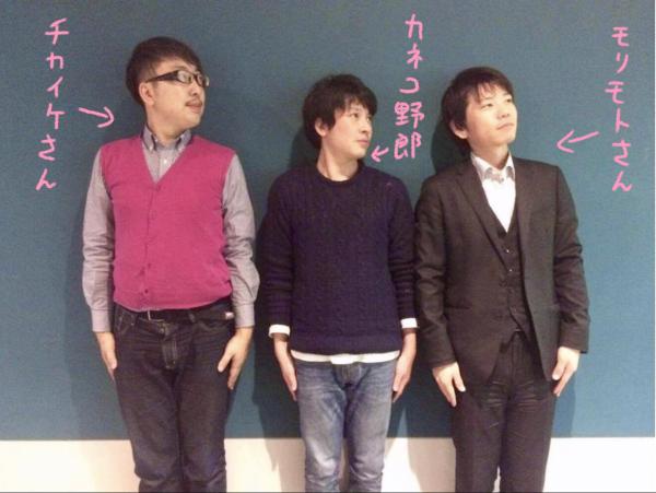 f:id:yukichi-liberal:20170325131317j:plain