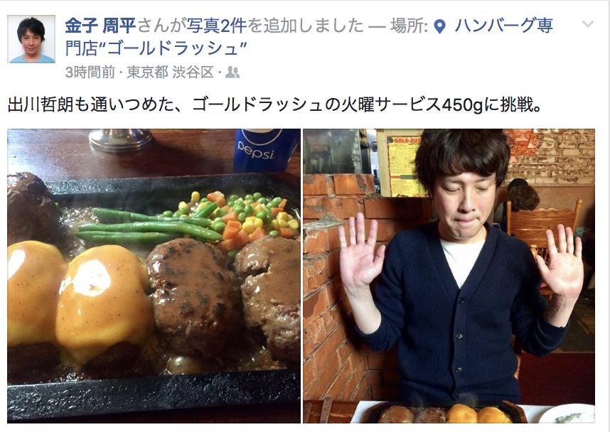 f:id:yukichi-liberal:20170328205627p:plain