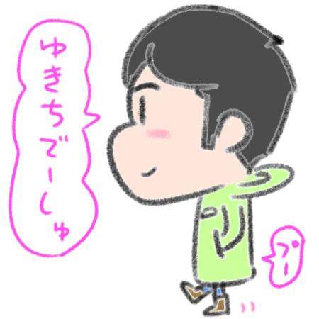 f:id:yukichi-liberal:20170328211639j:plain