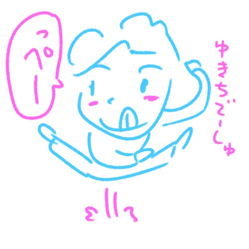 f:id:yukichi-liberal:20170401114752j:plain