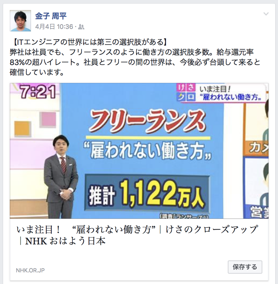 f:id:yukichi-liberal:20170416163345p:plain