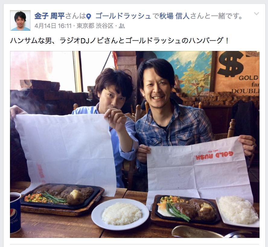 f:id:yukichi-liberal:20170416163801p:plain