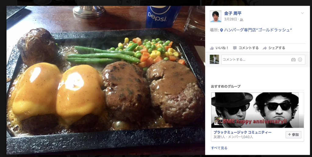 f:id:yukichi-liberal:20170416163838p:plain