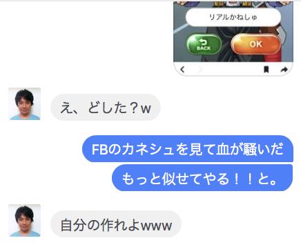 f:id:yukichi-liberal:20170429105145p:plain