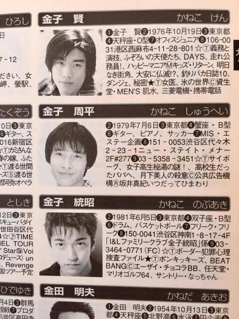 f:id:yukichi-liberal:20170506212912j:plain