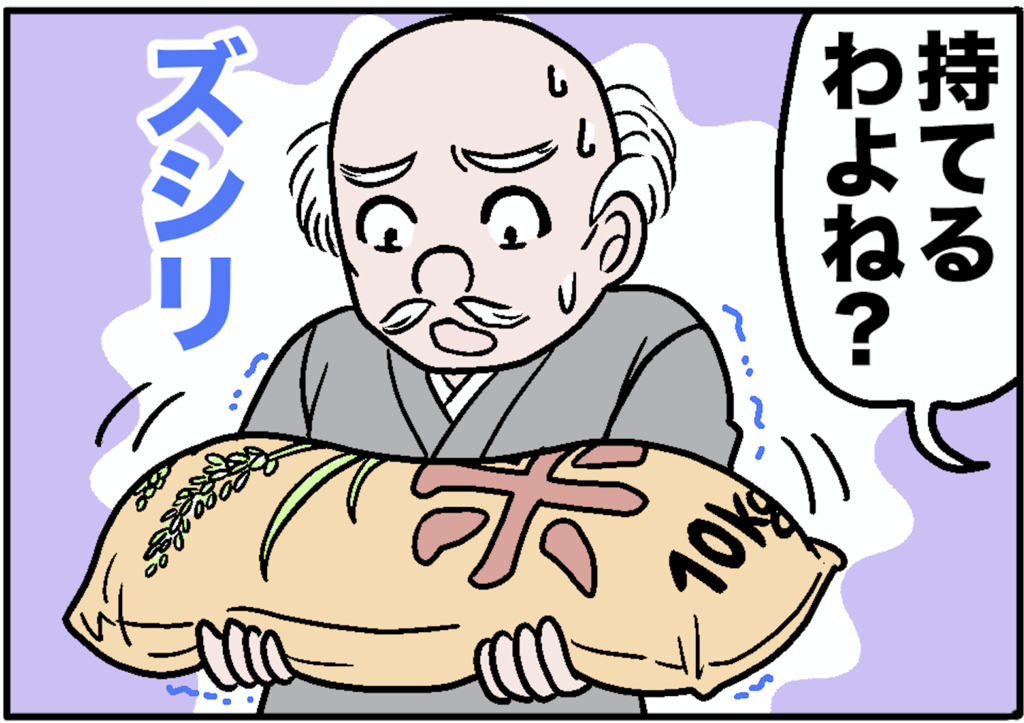 f:id:yukichi-liberal:20170509152835p:plain
