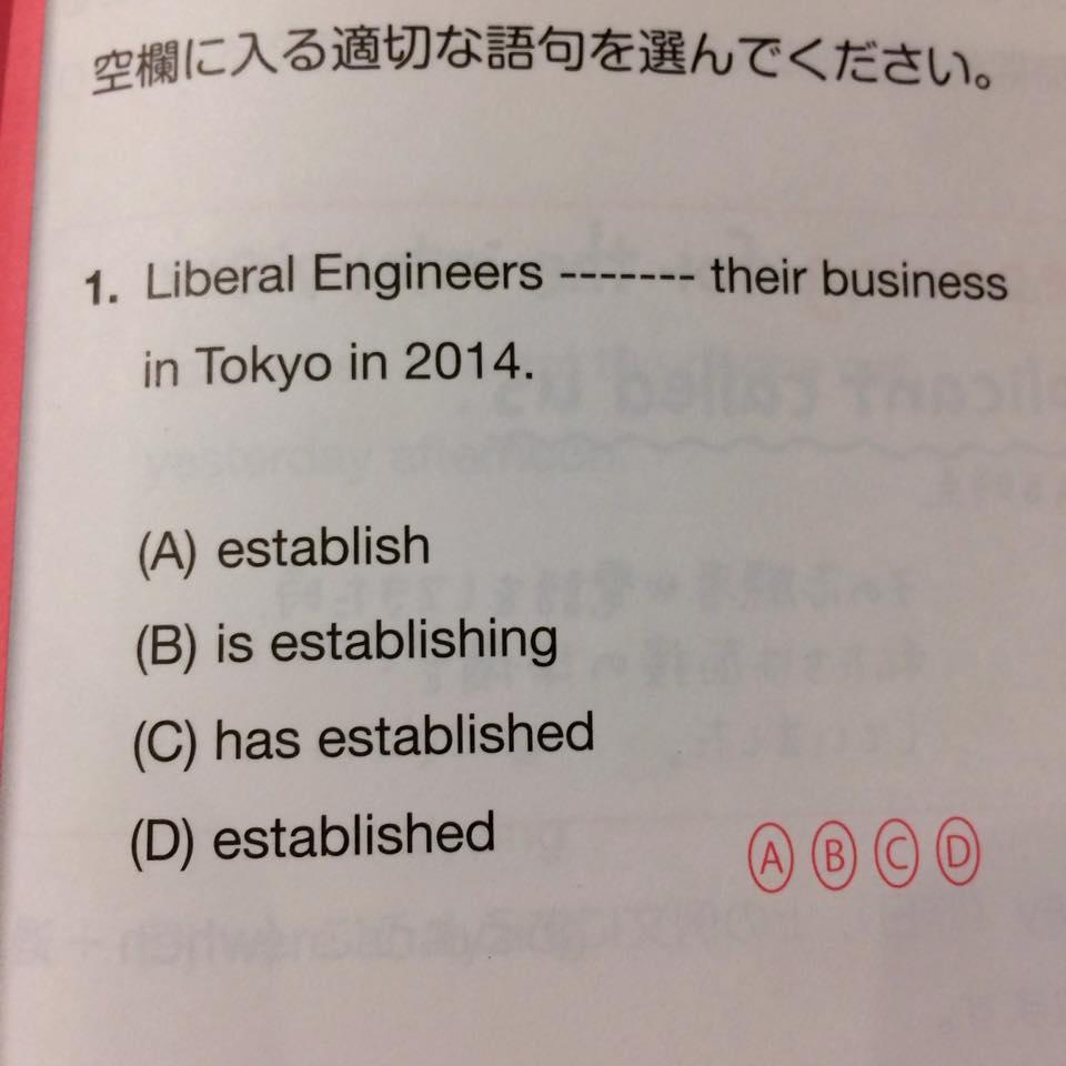 f:id:yukichi-liberal:20170509153458j:plain