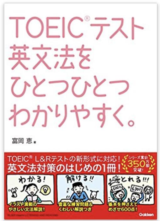 f:id:yukichi-liberal:20170509154249p:plain