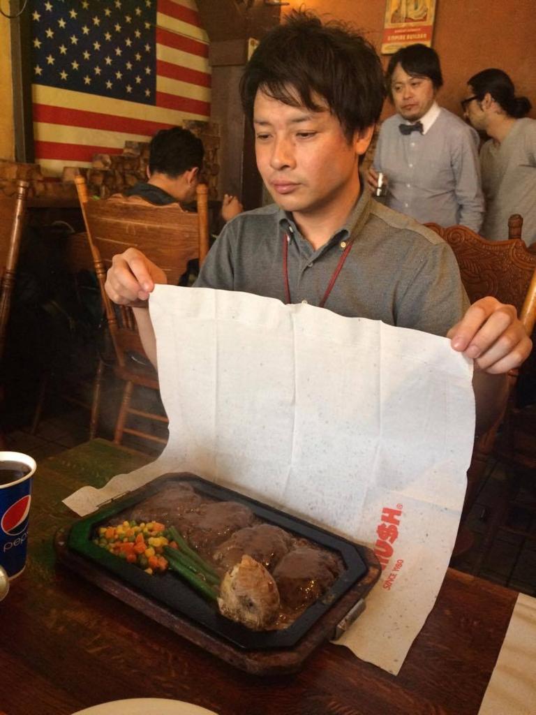 f:id:yukichi-liberal:20170517174120j:plain