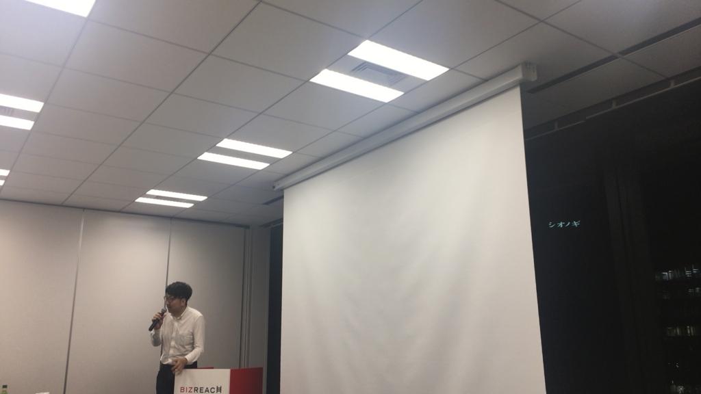 f:id:yukichi-liberal:20170521194940j:plain