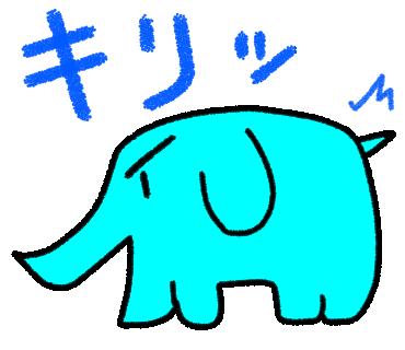 f:id:yukichi-liberal:20170524175210p:plain