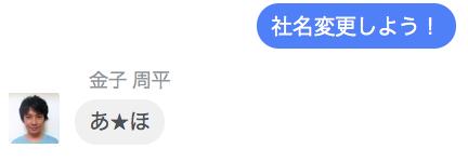 f:id:yukichi-liberal:20170524175911p:plain