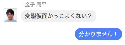 f:id:yukichi-liberal:20170527230212p:plain