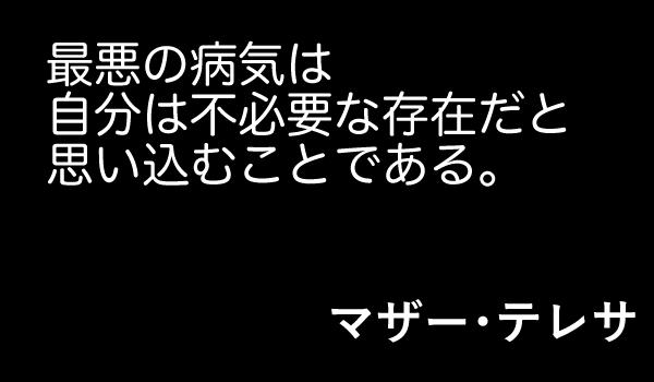 f:id:yukichi-liberal:20170531133835j:plain