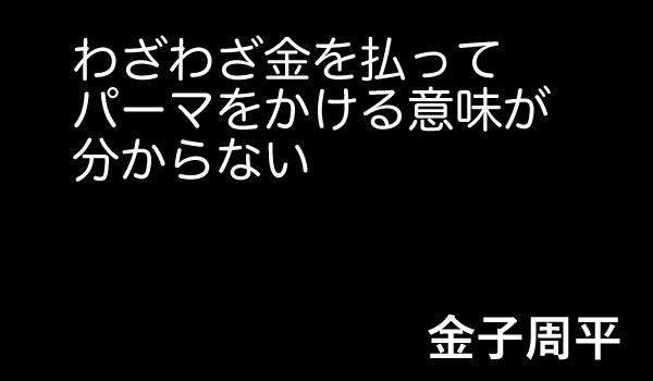 f:id:yukichi-liberal:20170531133900j:plain