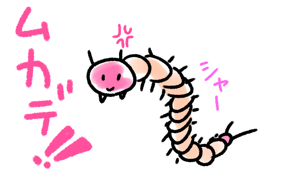 f:id:yukichi-liberal:20170615114033j:plain